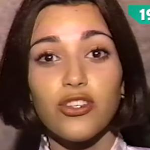 Kim Kardashian Young in 1994