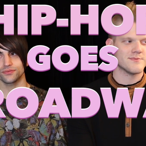 hip hop broadway