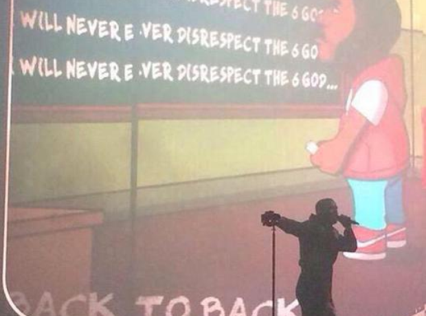 Drake Meek Mill Meme OVO Fest